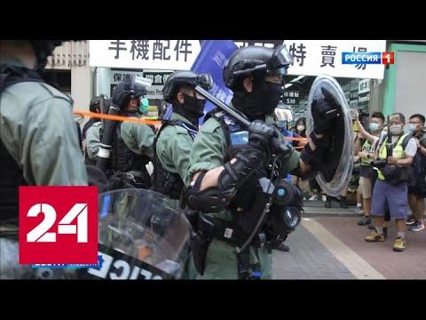 Режиссеры гонконгского бунта