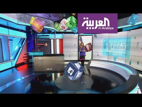تفاعلكم: لبنان يمنع عرض فيلم the post  الأميركي لأن مخرجه يهودي  - نشر قبل 14 ساعة