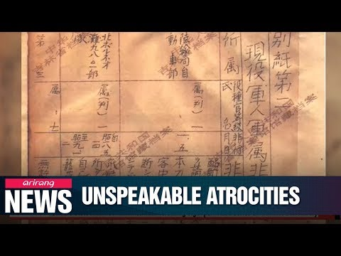 Japanese soldiers killed comfort woman and ate her flesh: China′s SAA   ″일본