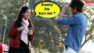 Calling Hot girls AUNTY prank | Bhasad News | Pranks in india