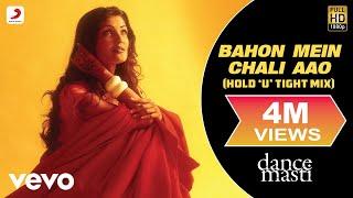 Baahon Mein Chale Aao - Dance Masti , Instant Karma | Shyla Lopez, Shahwar Ali