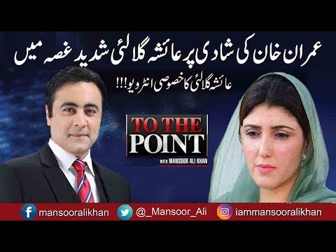 To The Point With Mansoor Ali Khan - 4 March 2018 - Express News