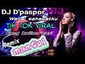 Dj Wahai Sahabatku D Paspor D Pas Dp Spor Slow Remix Mantul Terbaru   Mp3 - Mp4 Download