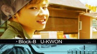 블락비(Block B)-비범, 유권