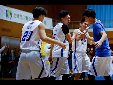 2018 JrNBA Shanghai League Semi Finals: SHSID Stallions VS SAS Eagles