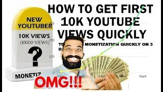 Video 100%  Working -  😱Get 10000 views on Youtube 2017 | Enable monetization before 10000 views download MP3, 3GP, MP4, WEBM, AVI, FLV September 2018