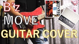 Gambar cover B'z MOVE (GUITAR COVER)