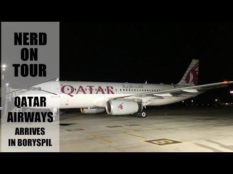 "Nerd On Tour (Transport): встреча Airbus A320 Qatar Airways в аэропорту ""Борисполь""(KBP)"