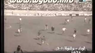 Wydad vs Barca    1974 2017 Video