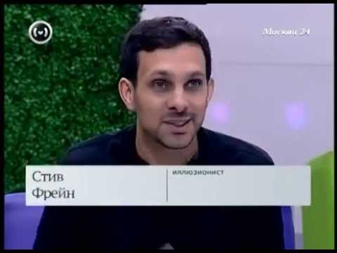 Interview DINAMO to Moscow 24