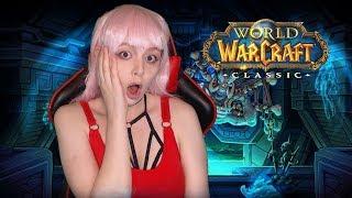 World of Warcraft Classic маг 60 !!! МК Огненные Недра