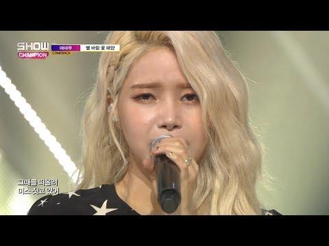Show Champion EP.261 MAMAMOO - Star Wind Flower Sun [마마무 - 별 바람 꽃 태양]
