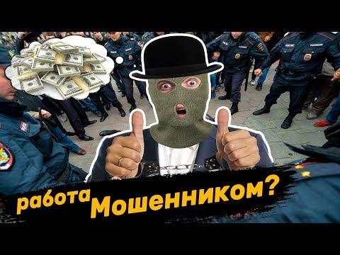 Отзыв о работе Мошенником, Продавец Газоанализаторов, Газовая служба