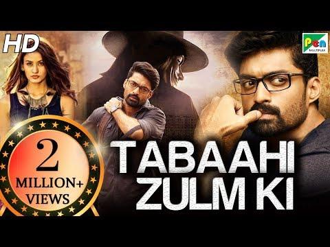 118... | New Released Full Hindi Dubbed Movie | Nandamuri Kalyanram, Jagapati Babu