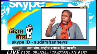 Tapan Ghosh talks about Bengal Anti Hindu Riots on Sudarshan News TV