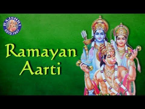 Aarti Shri Ramayanji Ki | Ramayan Aarti With Lyrics | Ram Devotional Songs