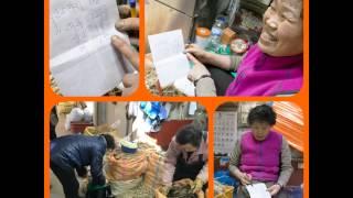 라지오 - 경동시장 도라지 달인