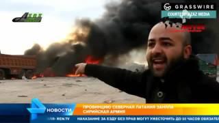 ИГИЛ в ПАНИКЕ _ 'Русские пришли отдать долг за пог