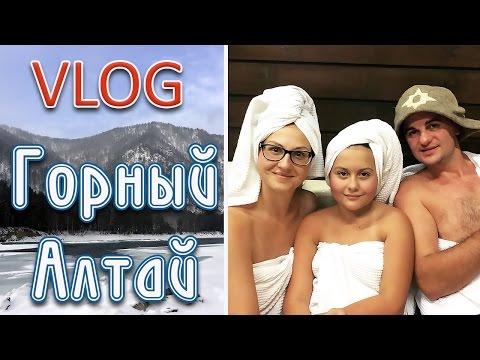 Турбазы и базы отдыха Республики Алтай