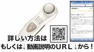 HITACHI ハダクリエ クール CM-N1000-W 格安&無料価格でGETする方法を期間限定で紹介中 thumbnail
