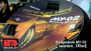 Обзор шин Bridgestone MY-02 Sporty Style