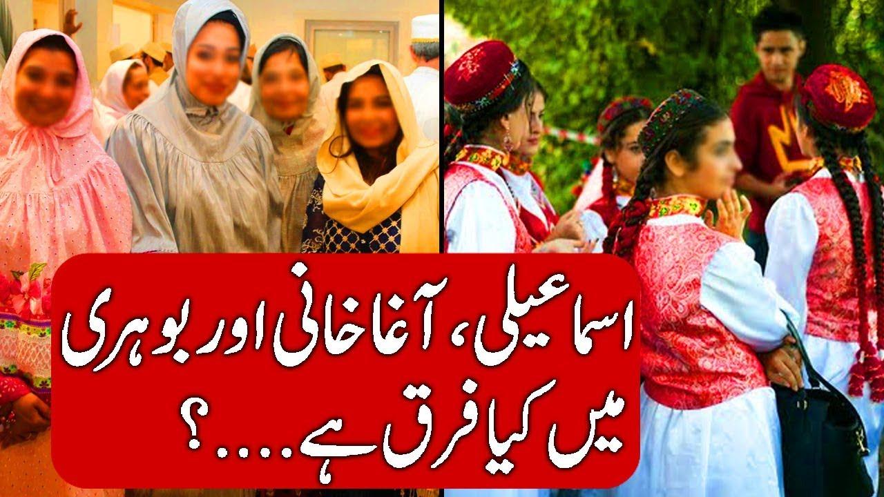 History of Ismaili, Aga khan and Bohri  Hindi & Urdu