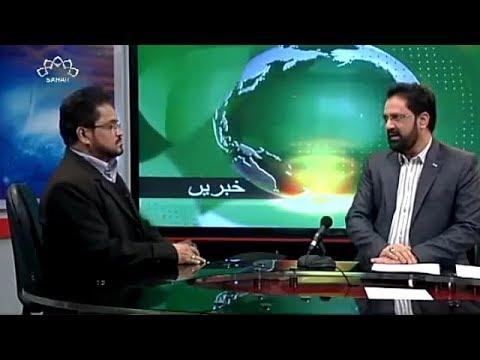 IRANI MEDIA ON INDIA-IRAN RELATION