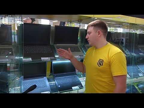 Распродажа ноутбуков и смартфонов в магазине «Ценалом»