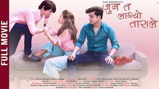New Nepali Full Movie 2019 - JUNTA LAGYO TARALE | Ft. Junim Gahatraj, Sabina Magar, Jiban Rai