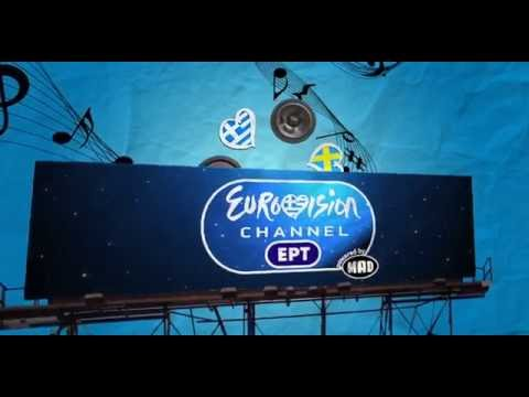 Eurovision Channel ERT Powered By MAD TV IDENT