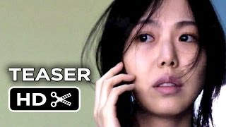 No Tears For the Dead Official Teaser 1 (2014) - Korean Thriller HD