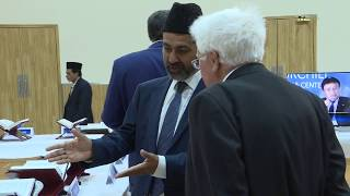 Big Iftar 2018 at Baitul Futuh Mosque, Morden