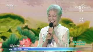 [越战越勇]健身达人奶奶成为励志典范 演唱《洪湖水浪打浪》| CCTV综艺 - YouTube