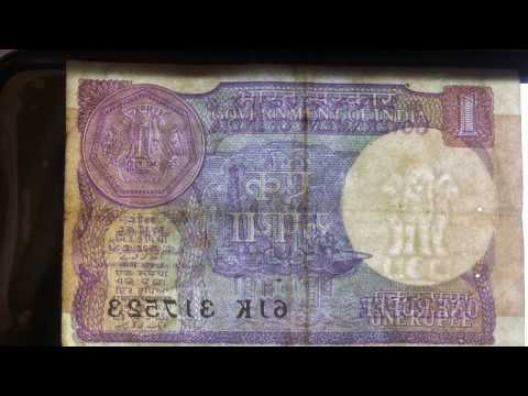 One Rupee Note 1991 Signature of Dr Montek Singh Ahluwalia