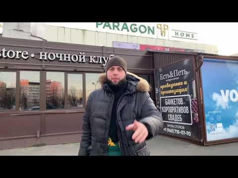Life | Илья Быков | Группа Витамин Б | VИТАМИN B | Кавер Группа | Концерт | Live