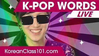 Must-Know K-Pop Words and Expressions ???? | Learn Korean LIVE @1pm KST on Thu.