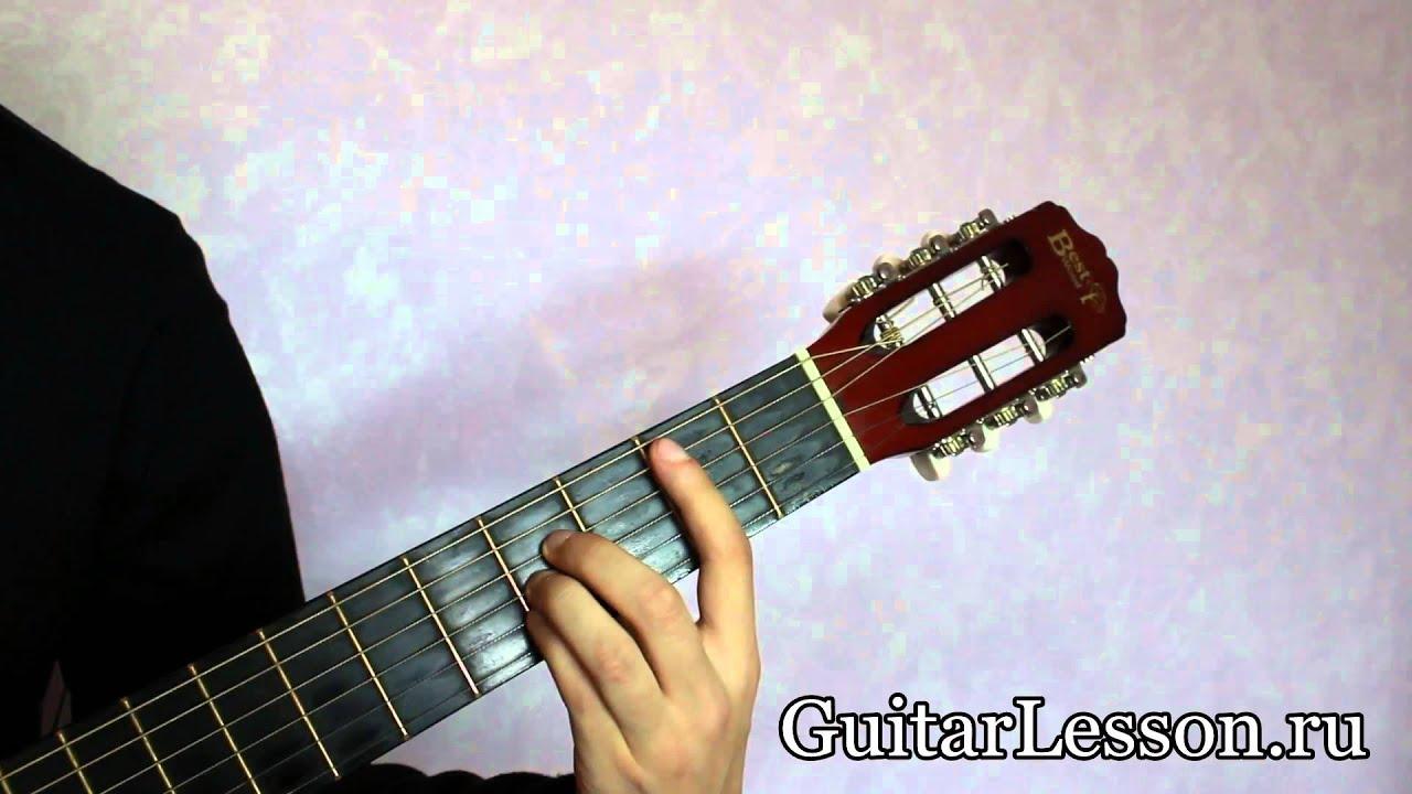 Аккорд h на гитаре