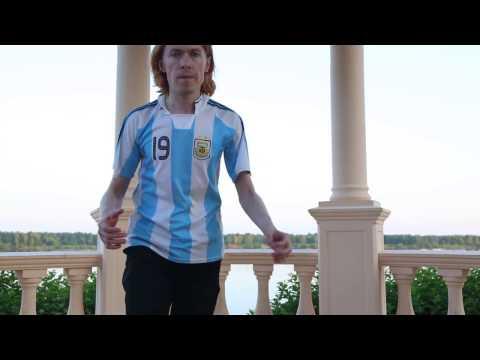 Площадь аргентинских ВВС: строфа 17