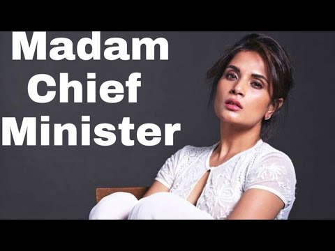 watch madam chief minister at cinema hall