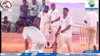 SATYAVINAYAK VS OMKAR MEGA FINAL-BOX CRICKET WORLD CUP 2017,  dadar | Mumbai