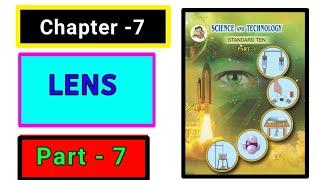 Part-7 ch-7 lenses science class 10th new syllabus maharashtra board