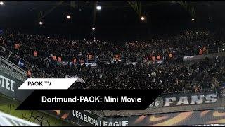Ένα αξέχαστο ταξίδι - PAOK TV