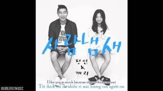 [Vietsub + Engsub] Your Scent (사람냄새) - Gary ft Jung In