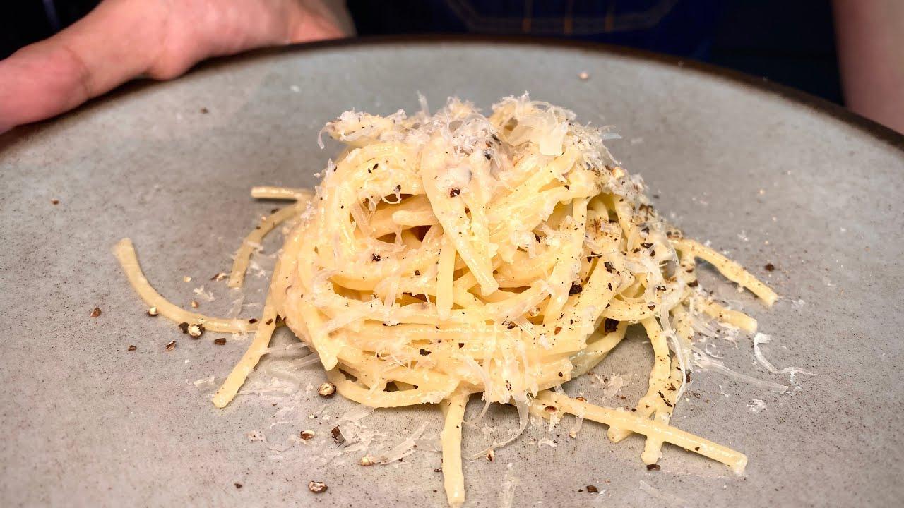 진정한 치즈 파스타 카치오에페페(cacio e pepe)