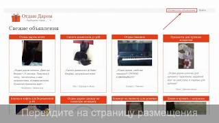 """Как отдать котенка в добрые руки - воспользуйтесь сайтом """"Отдаю даром.ру""""!"""