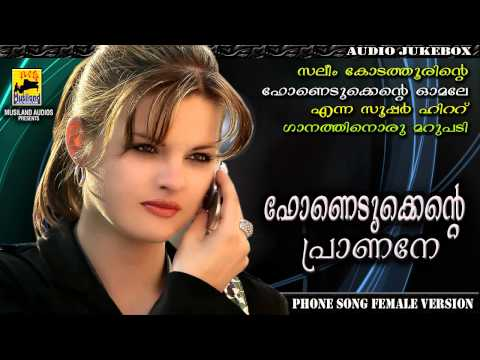 Malayalam Mappila Love Song