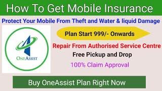 Mobile Insurance कैसे करे | Mobile Insurance | Accidental ,Liquid Damage & Theft | One Assist screenshot 5