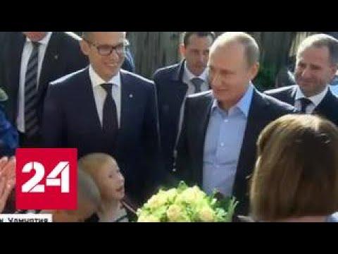 Визит Путина встряхнул удмуртские власти