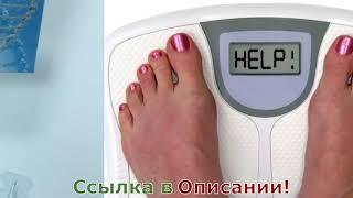 постер к видео Нейросистема 7 В Аптеке, Цена, Быстрое Похудение