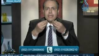 كيف تتعامل مع الطفل العنيد 2  الأقلية العظمى   د.ياسر نصر 5-12-2016